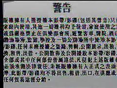 Massage In Macao - M27
